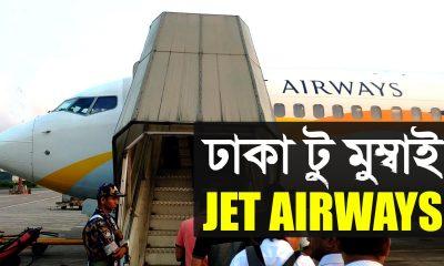 Dhaka to Mumbai by Air